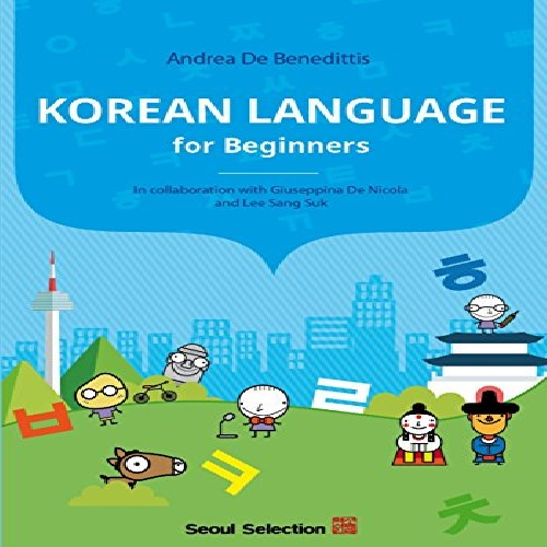 کتاب Korean Language for Beginners سال انتشار (2017)