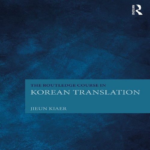 کتاب The Routledge Course in Korean Translation سال انتشار (2018)